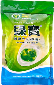 Chlorella Green Gem 250g